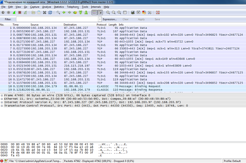 using wireshark in IT Center
